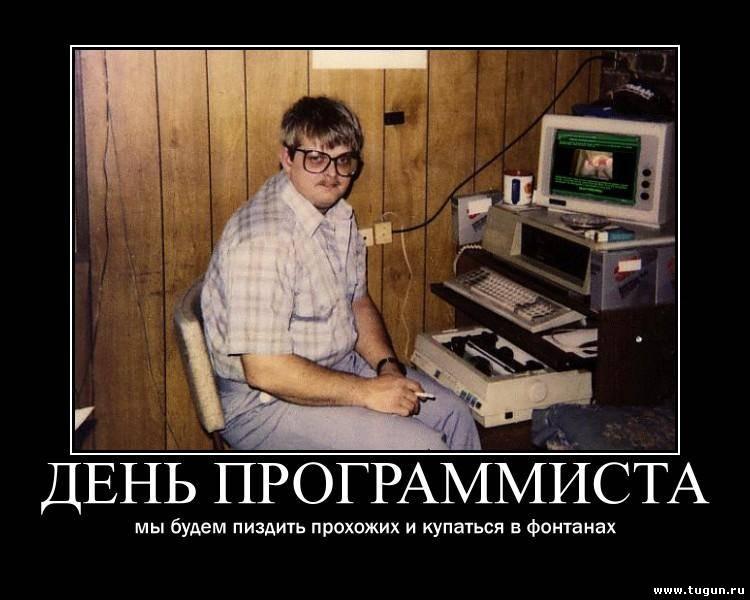 Я Вас поздравляю Страница Форум Рыбалка в Сибири  Пусть компьютер отдохнет